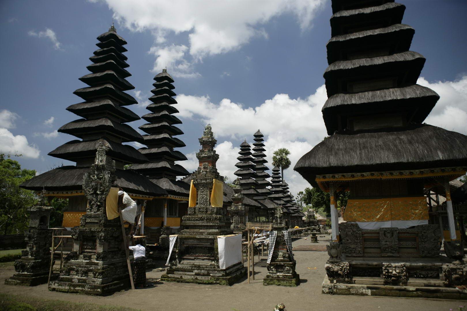 Eriks Bali 127