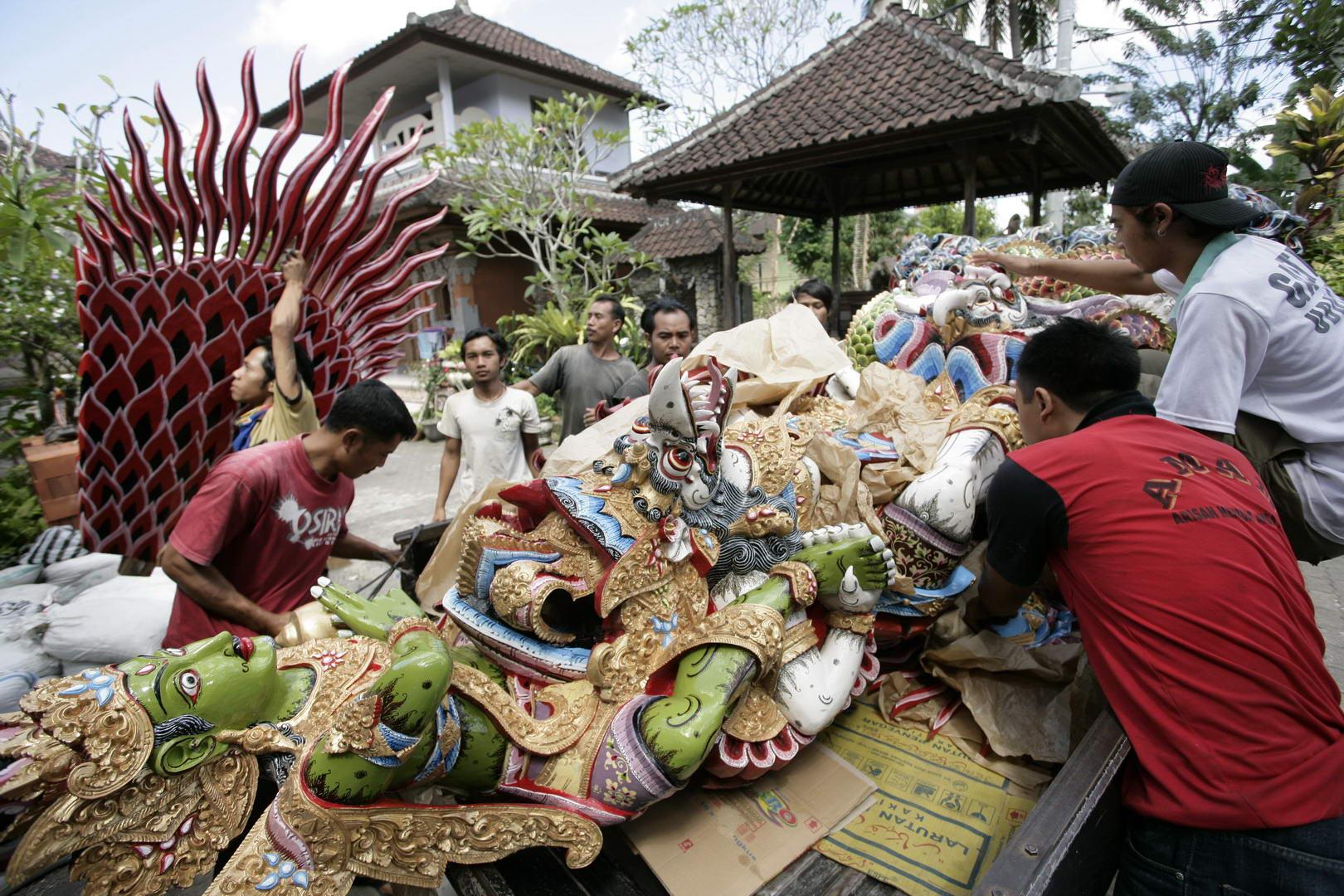 Eriks Bali 222