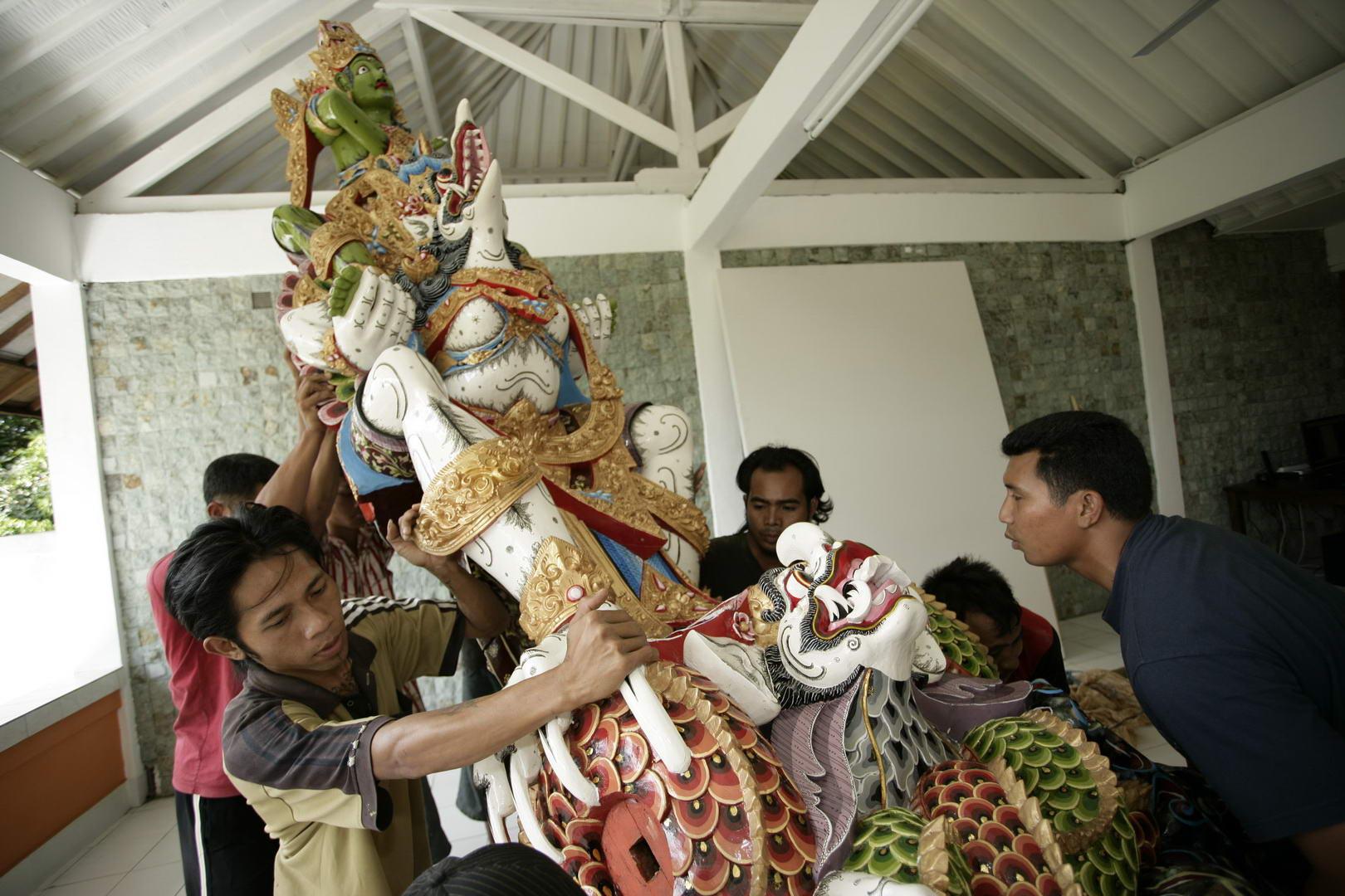 Eriks Bali 224