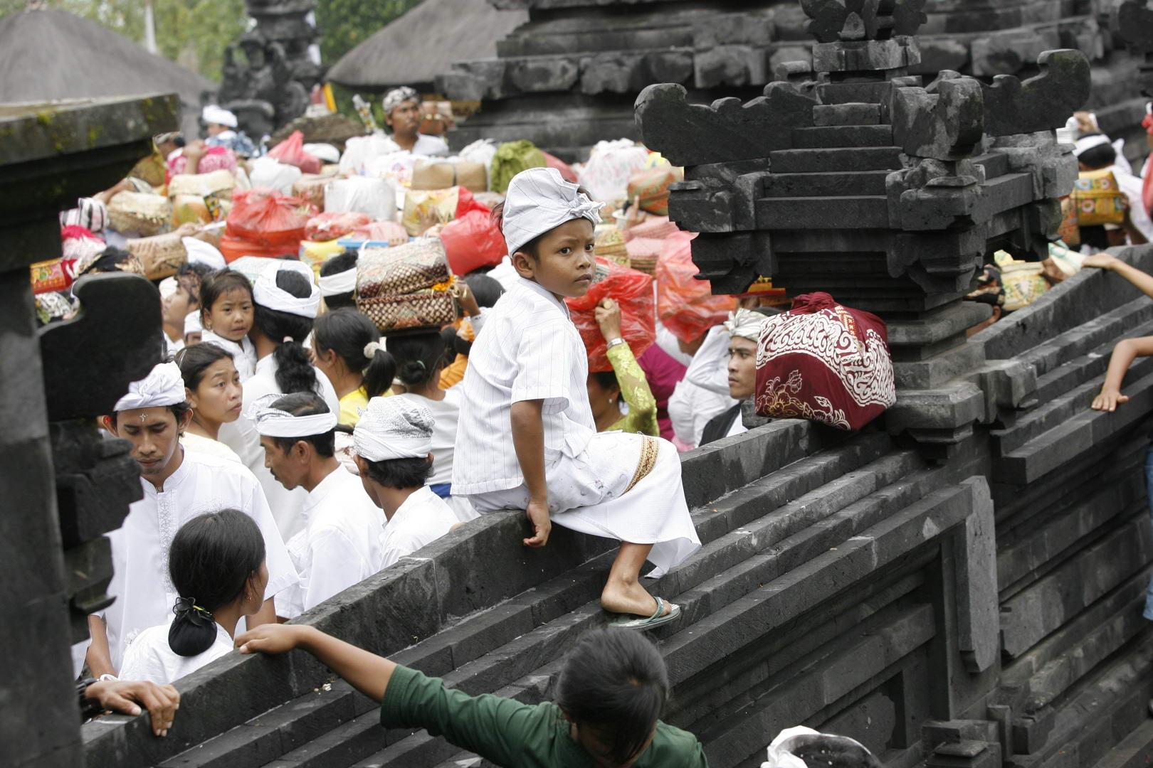 Eriks Bali 271